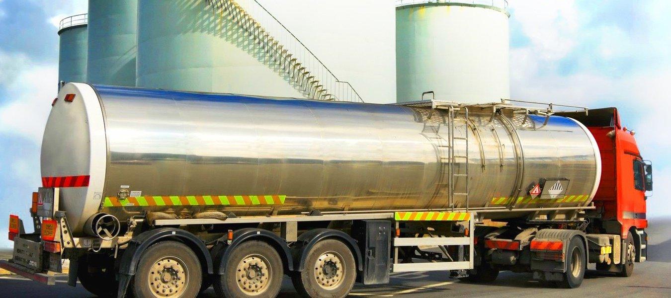 Быстрая транспортировка топлива